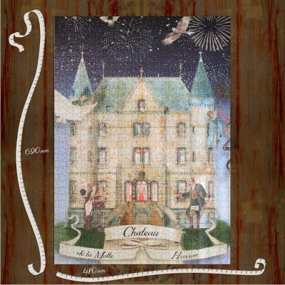 The Chateau in Watercolour Puzzle - Outside